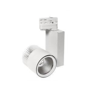 Tracklight APUS 19 Watt Spectrum LED en vente chez CONNECTILED
